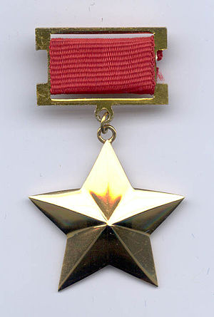 Hero of the People's Republic of Bulgaria - Image: Герой на НРБ (аверс)