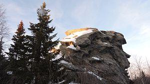 "Visim Nature Reserve - ""Old Stone Mountain"", in Visim buffer zone"