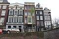 Дома на набережной канала Херенграхт (Herengracht) - panoramio.jpg