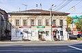 Дом Куклина MG 5464.jpg