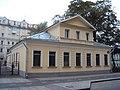 Жилой дом Пятницкая ул дом 62 Замоскворечье Центральный округ Москва.JPG