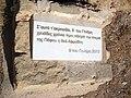 Знак місця народження Афродіти.JPG