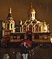 Казанский Собор на Красной площади 2.jpg