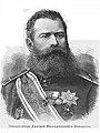 Комаров Дмитрий Виссарионович.jpg