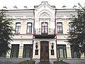 Комплекс бывшей гостиницы Россия.jpg