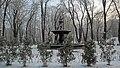Маріїнський парк (Київ) 0001.jpg