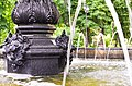Міський сад у Києві. Фото 5.jpg