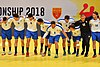 М20 EHF Championship UKR-ITA 21.07.2018-9948 (42833580294).jpg