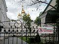 Новодевичий монастырь DSCN4391.jpg