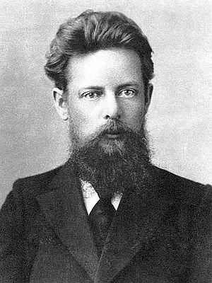 Pavel Bazhov - Image: Павел Петрович в 1911 году