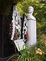 Павла Вірського могила.jpg