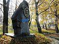 Пам'ятник-бюст Т. Г. Шевченку..jpg