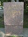 Памятная доска рядом с домом Ленина в Самаре.jpg