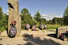 Памятник воинам 29-го корпуса..jpg