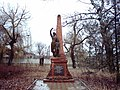Памятник работникам шерстяного комбината.JPG