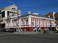 Полицейское управление, проспект Ленина, 20, Барнаул, Алтайский край.jpg