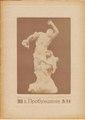 Пробуждение 1915 № 8.pdf