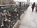 Россия, Москва, мост Патриарший, замки, 13-30 25.02.2008 - panoramio.jpg