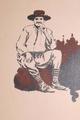 Селянський одяг на Поділлю. Зображення №11.png