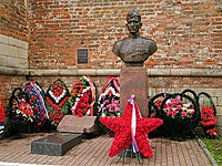 Смоленск. Памятник сержанту Егорову..JPG