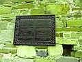 Судак, Генуезька фортеця, Башта № 17 Джованні Маріоні (2).jpg