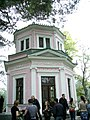 "Умань. Парк ""Софіївка"" .16.jpg"