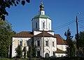 Успенский Православный Собор (2).jpg