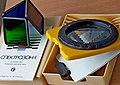 Устройство пробной фотопечати Спектрозон-1.jpg