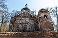 Церква, с. Радьківка,.jpg