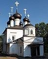Церковь во имя Казанской иконы.jpg