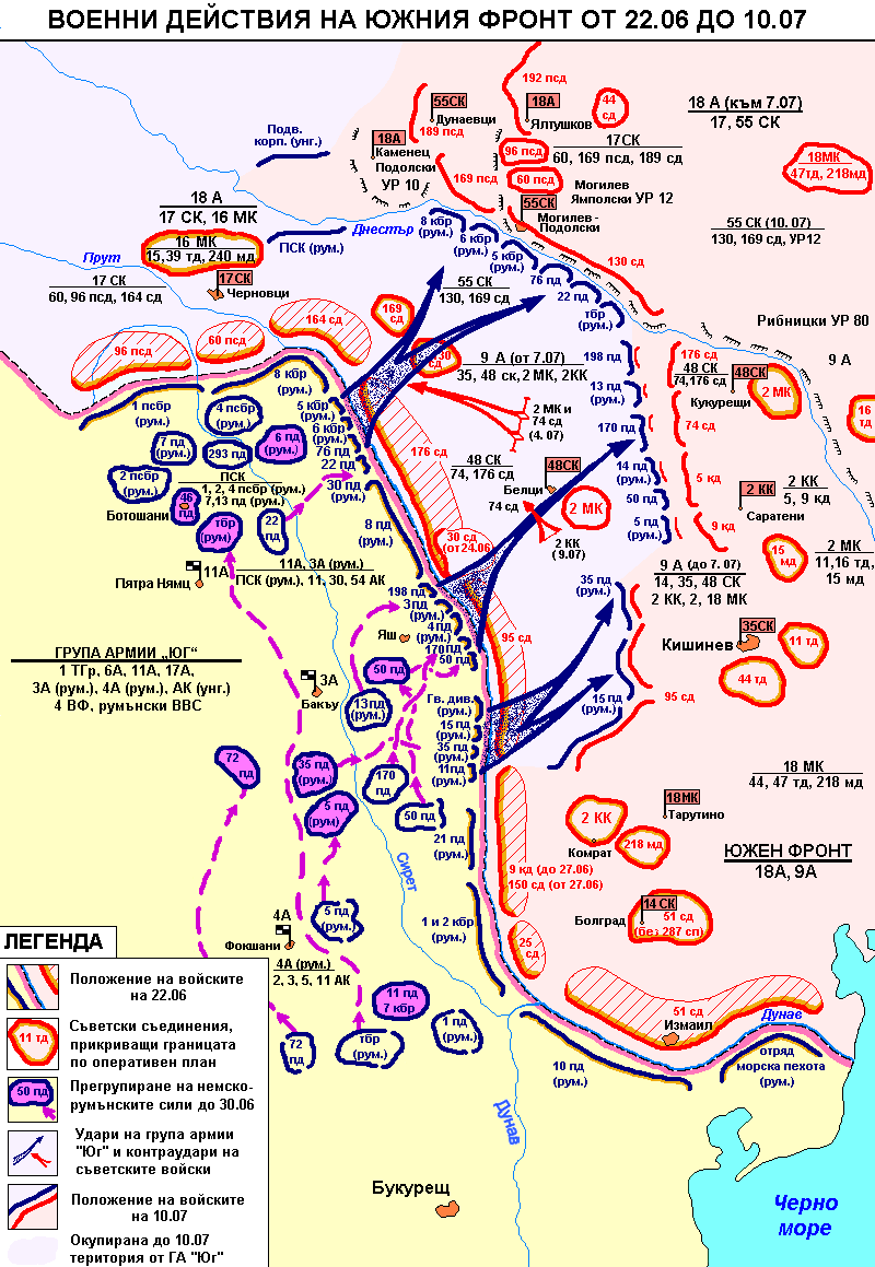 Южен фронт ВСВ (22.06 - 10.07.1941)