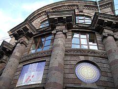 Ազգային գրադարան 3.JPG