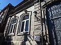 Բնակելի տուն Կումայրի արգելոցում 105.JPG