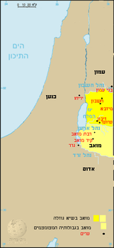 האזור בשליטת מואב בעבר הירדן המזרחי