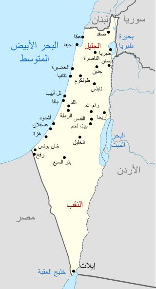 خريطة فلسطين1.png