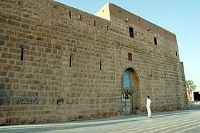 قلعة ذات الحاج ويكيبيديا