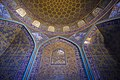 مسجد شیخ لطف الله در شهر اصفهان- جاذبه های گردشگری ایران 06.jpg