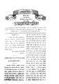 তত্ত্ববোধিনী পত্রিকা (ষষ্ঠ কল্প প্রথম খণ্ড).pdf