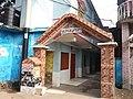 তুরকান শাহের মাজারের প্রধান ফটক.jpg