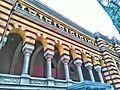 ზაქარია ფალიაშვილის სახელობის სახელმწიფო ოპერისა და ბალეტის თეატრი 10.jpg