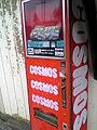 コスモス自販機 (1552709).jpg
