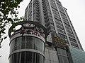 南京汉中路 - panoramio.jpg