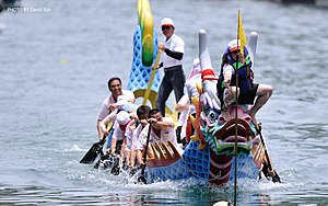 The Amazing Race 19 - While in Taipei, teams participated in a dragon boat race along the Keelung River.