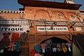 印度阿格拉紅堡83 India Agra Red Fort.jpg