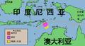 帝汶海沟划界示意图.png