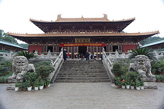 Donglin Temple (Jiangxi) - Main hall of the Donglin Temple