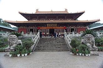 Donglin Temple (Jiangxi) - Mahavira Hall at Donglin Temple.