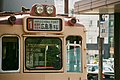 廣島, Hiroshima (6240707351).jpg