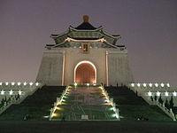 晚夜的台灣民主紀念館.jpg