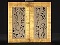 "楓橋夜泊-Calligraphy of a Tang-dynasty poem, ""Maple Bridge Night Mooring"" MET DP158918.jpg"